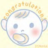 Congratulation New Baby